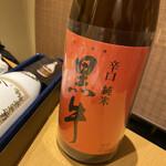 和処 きてら - 和歌山の名酒