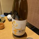 和処 きてら - 和歌山の名酒Part2