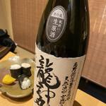 和処 きてら - 名酒Part3