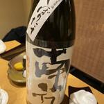 和処 きてら - 和歌山の名酒Part4