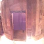 青山 彩 - 酒樽個室
