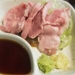 四文屋 - はらみ冷製(250円)