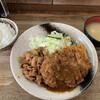 Kicchinguran - 料理写真: