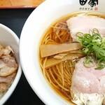 中華そば 田家 - 中華そば&チャーシュー丼
