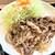 キッチンおはやし - 料理写真:210218木 埼玉 キッチンおはやし 彩の黒豚焼肉