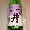 月の井酒造店 - ドリンク写真:吟醸(4合)