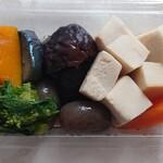 徳多和良 - 野菜の煮物