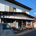 桜井菓子店 - 外観