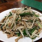 北京亭 - ニラ肉炒め