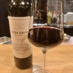 Ciccio tamaya - 赤ワイン