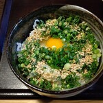 暖暮 - 卵かけご飯