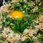 暖暮 - 卵かけご飯 アップ