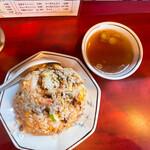 十八番 - 五目チャーハン ¥950 (スープつき)