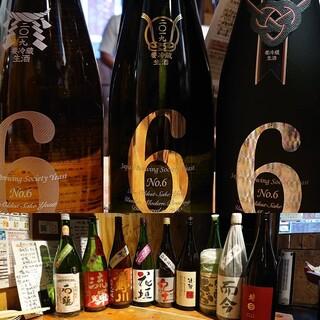 利き酒師が厳選する豊富なお酒◎各種ドリンクは多彩に取り揃え
