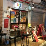Kicchinnananisan - 神田ふれあい通りのKitchen723です。