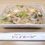シンガポール食堂 - 料理写真:皿オッチャホイ(持ち帰り)
