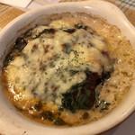 創美味 - 茄子と大葉のチーズ焼き