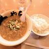 ラーメン ちゃん - 料理写真:ランチ かけ麺セット 背脂 (660+50円・税込)