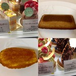Patisserie Yu Sasage - フィナンシェとマドレーヌ その他のケーキもどれも美味しそう。