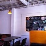 cafe croix -