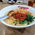 ばりきや - 【2021.2.19(金)】細麺担々麺(並盛・100g)800円