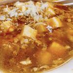 中国料理 かおたん - 麻婆麺 1020円 麺少なめ、辛め