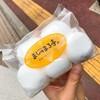 洋菓子処 ましゅまろ亭 - 料理写真:プレーン(500円)
