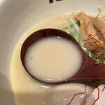 Torisobajiyuubanichikoro - スープ