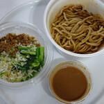 雲林坊 - 汁なし担担麺900円