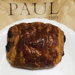 PAUL - パン・ショコラ