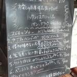 14631590 - 201209 タント ドマーニ LunchSetMenu( さらに14時からはお得な条件に\(^o^)/.jpg