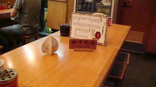焼きとり・串焼き かめや - 真ん中のテーブル席