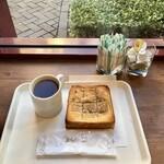 アレ フランス カフェ ダリア - メープルシュガートースト260円、紅茶290円
