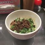 麺や すずらん亭 - 辛さは辛子と山椒の量で調整してくれます。