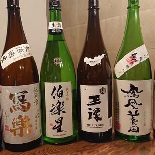 《名物!隠し酒!日替わりで3~5種の珍酒・時酒・限定品!》