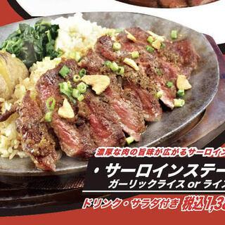 【ランチ営業中】肉屋の本気のランチメニュー多数!
