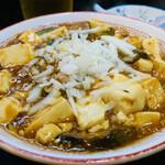 釜めし弥彦 - 料理写真:麻婆豆腐