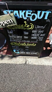 Cheval Cafe - テイクアウト