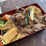 松木家 - すき焼き重弁当