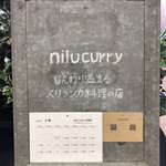 nilu curry - 看板