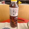 濵口醤油店 - 料理写真:これポンイツ