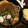 RAMAI - 料理写真:フィッシュフライカレー(1,200円+50円)