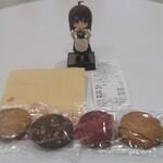 洋菓子のファームソレイユ -