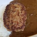 札幌カリーぱお - ハンバーグ