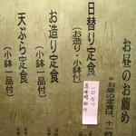 14634779 - 名古屋名物の味噌カツを思わせる味でしたが、ボクは好きだなぁーーー
