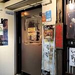 松阪牛焼肉&熟成牛タン 肉兵衛 - 2Fi入口