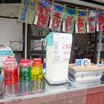 芳野屋 - 店頭にかき氷機が置いてあります。