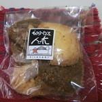 14635909 - 人と木クッキー 155円