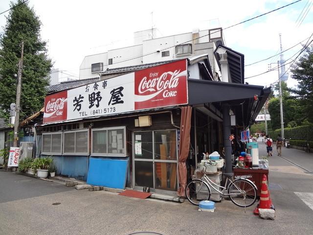 芳野屋 - お店は田原町駅3番出口から歩いて10分弱のところにあります。