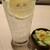 鈴木屋 - 料理写真:レモンサワー
